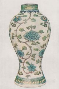 Chinese Glass With Crackled Glaze Enamelled China Exhibit Postcard