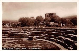 Lebanon Byblos (Jbeil) The Amphitheater