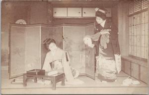 Japanese Women Unknown Location Unused Ginza Tokyo Postcard F9