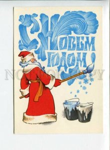 3046226 Grandfather FROST as Artist SANTA CLAUS old