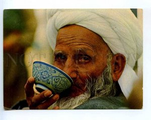 241577 Afghanistan Tea Party Old postcard