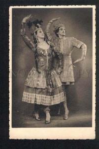 041852 UKHOV Russian BALLET Stars BALLERINAS old REAL PHOTO