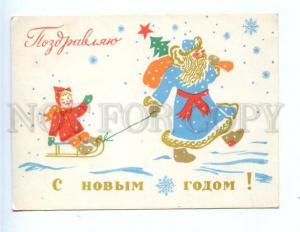 178389 USSR SANTA Kokovkin HAPPY NEW YEAR Ed. SH 1965