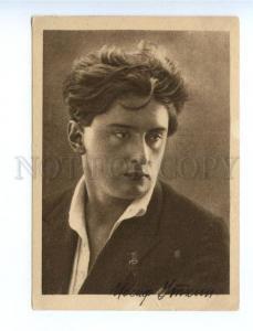 162358 Iosif UTKIN Russian Soviet poet Vintage RARE PC