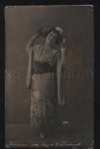 102897 TIMME Russia BALLET DANCER Actress GEISHA Vintage PHOTO