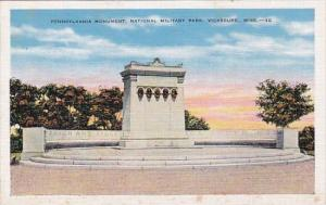 Pennsylvania Monument National Military Park Vickburg Mississippi