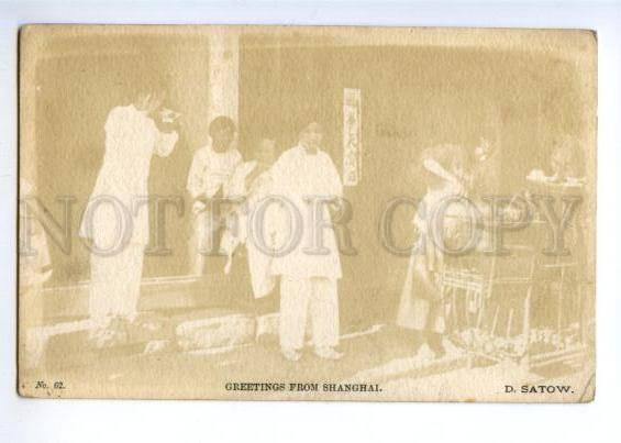171802 CHINA Greetings from Shanghai tea noodles postcard
