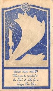 Book of Life, Happy New Year Judaic 1953