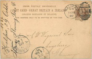 Entier Postal Stationery Postal Great Britain Great Britain 1887 Halifax to A...