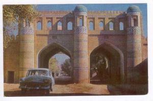 La Porte Du Koch-Darvaz, Khiva, Uzbekistan, Asia, PU-1976