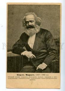 139385 Karl MARX German POLITICIAN philosopher Vintage Rus PC