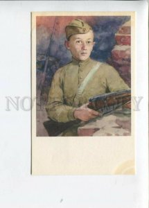 3137216 WWII RUSSIAN Khendrik KUYVAS estonian pioneer-hero old
