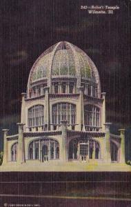 Baha'i Temple Wilmette Illinois