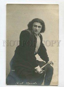 3105641 YURIEV Famous Russia DRAMA Star HAMLET Vintage PHOTO