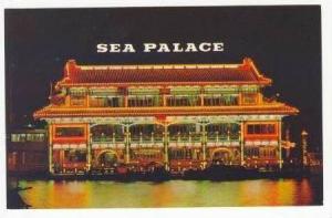 Sea Palace, Floating Restaurant, Aberdeen, Hong Kong, 1940-60