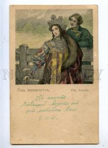204761 RUSSIA SOLOMKO affectations Felten old postcard