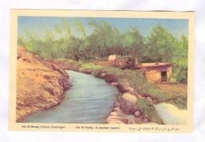 Ain El Bourg , Syria, 20-40s