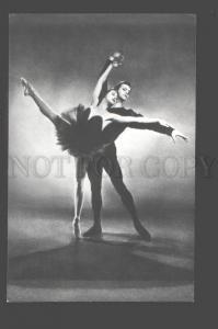094166 TIMOFEEVA & LIEPA Russian BALLET Star SWAN Old PHOTO