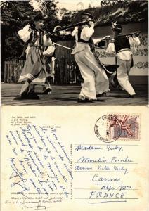 CPM  Czechoslovakia - Stráznice - slavnosti-idového tance a zpevu  (693750)