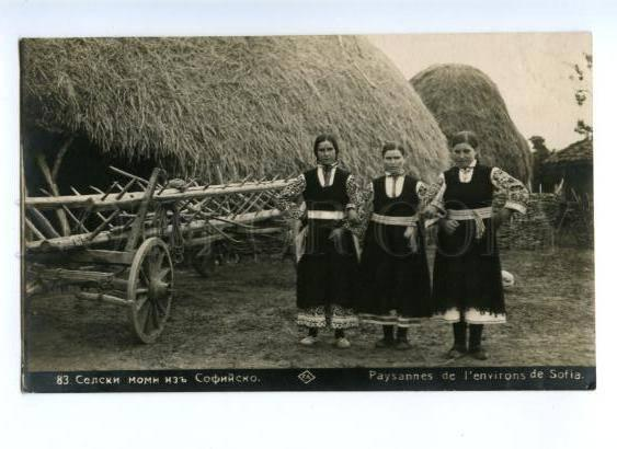 173278 BULGARIA SOFIA village girls Vintage photo postcard