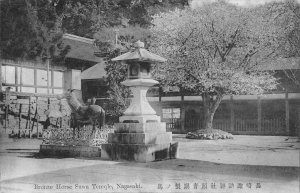 Bronze Horse SUWA TEMPLE Nagasaki Japan Shinto shrine Vintage Postcard ca 1910s