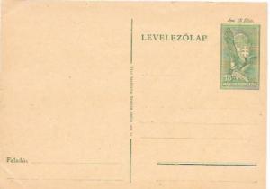 Hungary  Budapest stamped postcard - 1944 Unused.