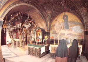 Israel Old Vintage Antique Post Card Church of the Holy Sepulchre Jerusalem U...