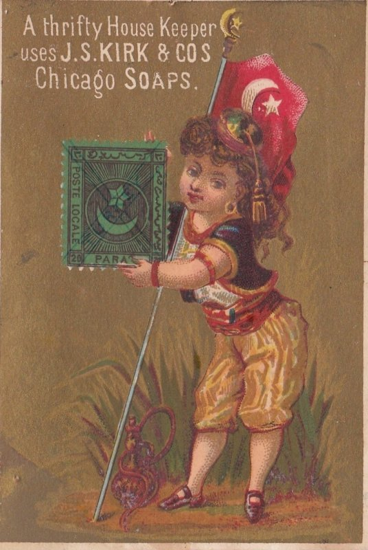 Trade Card (TC): Stamp & Girl carrying Flag , 1880-90s ; Turkey