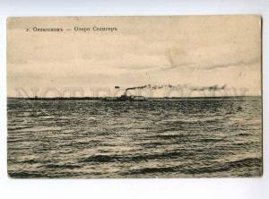 248474 Russia Ostashkov Lake Seliger ship Vintage Diocesan PC