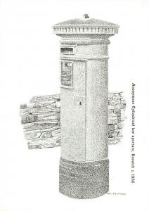 Postcard, Anonymous Cylindrical Low Aperture Post Box, Keswick c 1885 78R