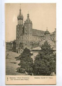 206540 POLAND KRAKOW Cathedral of Our Lady Vintage postcard