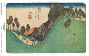 Japan - Hiroshige Ashida Art 04.53