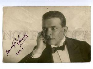 170117 LEGKOV Russia OPERA Singer AUTOGRAPH Photo Vintage