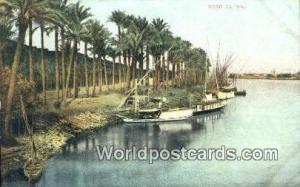 Bord du Nil Eqypt  Bord du Nil