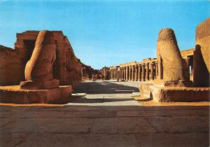 Africa Isis Temple at Philae Columns In front of the Pylon