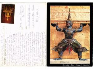 CPM THAILAND-Bangkok-Wat Phra Keo-Giant Stone (334805)