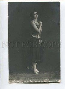 280037 Olga SPESSIVTSEVA Russian BALLET Dancer Vintage PHOTO