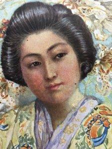 C1904 ? Japanese Woman / Geisha Drawing Print Postcard