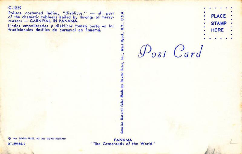 Carnival Float Panama Store Fronts Police Man Postcard
