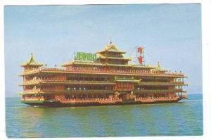 China (Hong Kong) , 1950-70s ; Jumbo Floating Restaurant