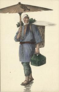 japan, Native Japanese Man with Parasol and Backpack (1910s) (1)