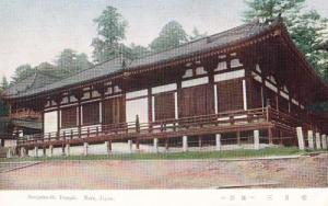Sangatsu Old Temple Nara Japanese Japan Rare 1960s Postcard