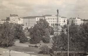 Bulgaria Pyce Roussé La maison des soviets 02.77