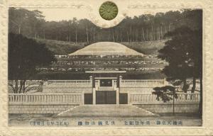 japan, KYOTO, Fushimi Momoyamano Misasagi, Commemoration Meiji Emperor's Death