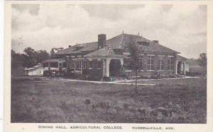 Arkansas Russelville Dining Hall Agricultural College Albertype