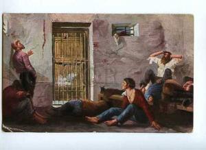 128042 RUSSIA Prison by PEROV Vintage Color PC