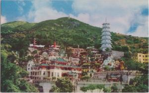 HONG KONG - HAW PAR MANSIONS + PAGODA 1950s era - DIFFERENT TODAY !
