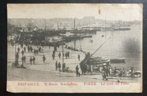 Mint Greece Real Picture Postcard RPPC Piree Port