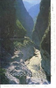 Tarogo Gorge Japan Unused