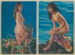 Lenticular stereo 3D with/without clothes bikini asian beauty Toppan postcard